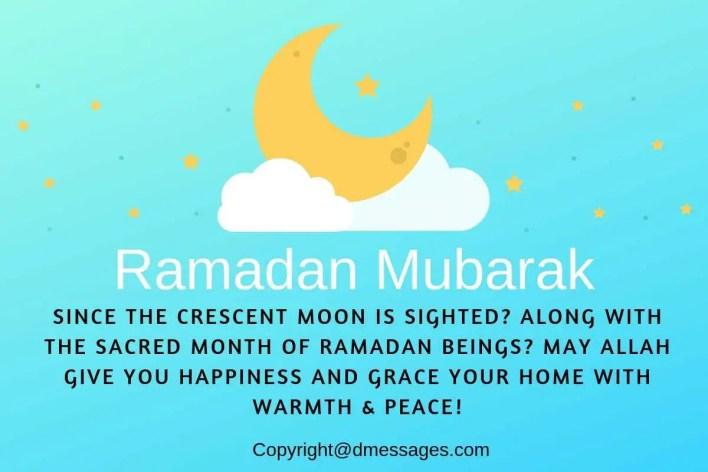ramadan sms messages urdu