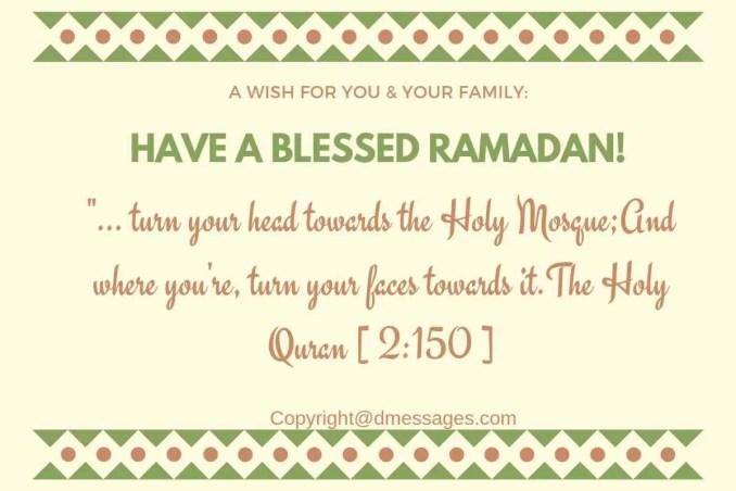 ramadan special sms