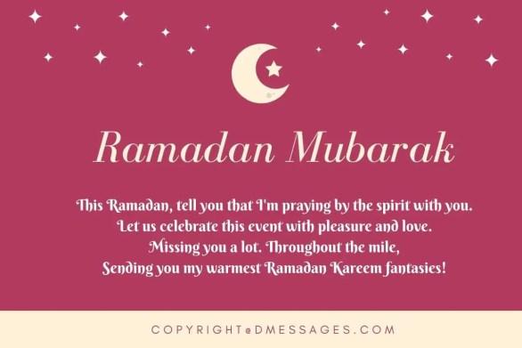 ramadan text