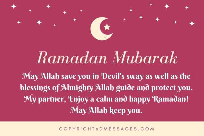 ramadan wishes in hindi