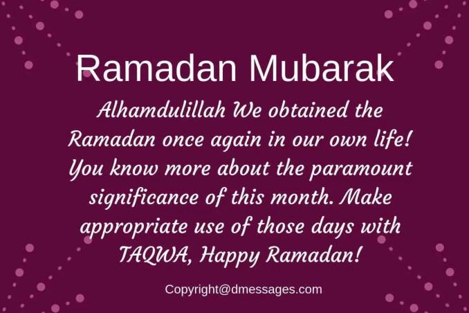 sehri ramadan sms