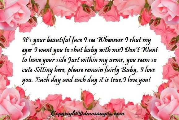 sweet love text for girlfriend