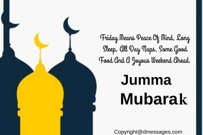 jumma mubarak sms in arabic text