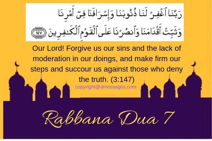 ramadan fast dua