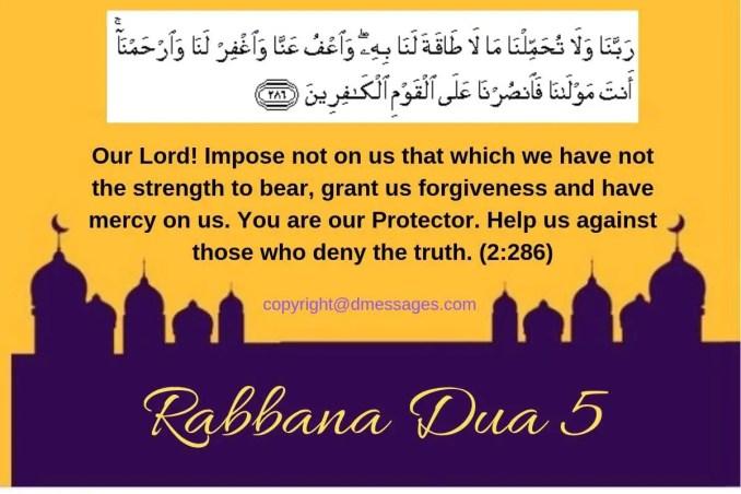 ramadan fasting dua