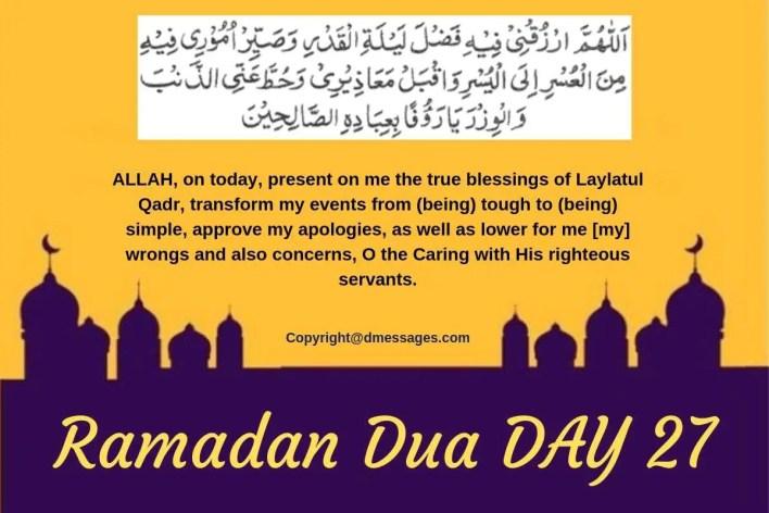 ramadan kareem dua arabic