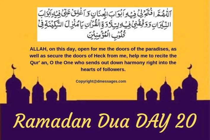 ramadan kareem dua of 1st ishra