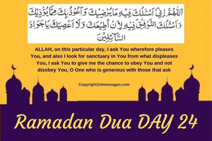 ramadan kareem pehla ashra dua