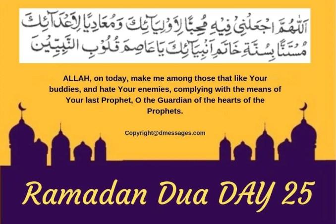 ramadan kareem pehla ashra ki dua