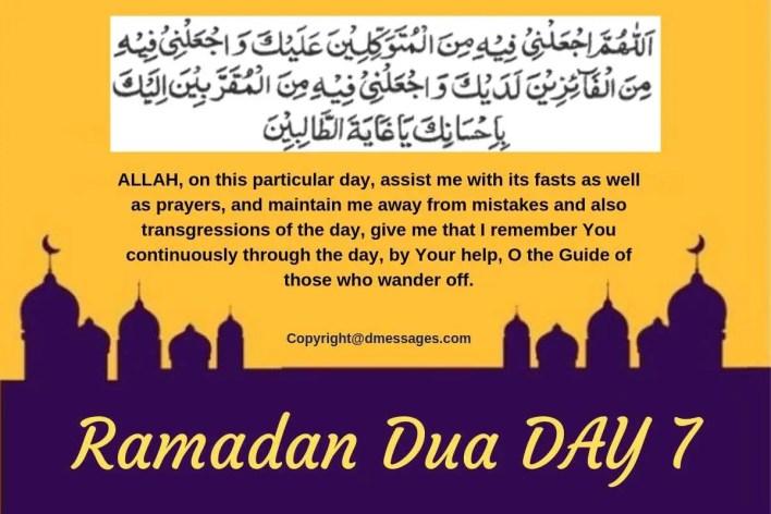 ramadan mubarak dua in morning
