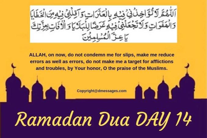 ramadan mubarak yahi dua for ummah radhi