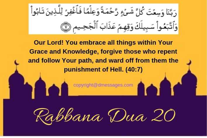 ramadan sahar dua