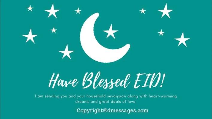 eid mubarak meme