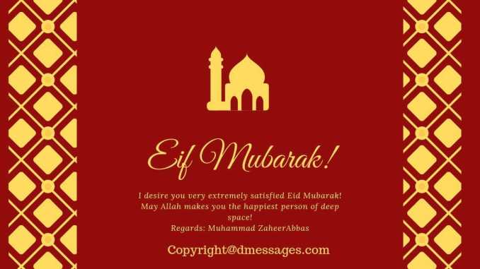 eid mubarak quotations