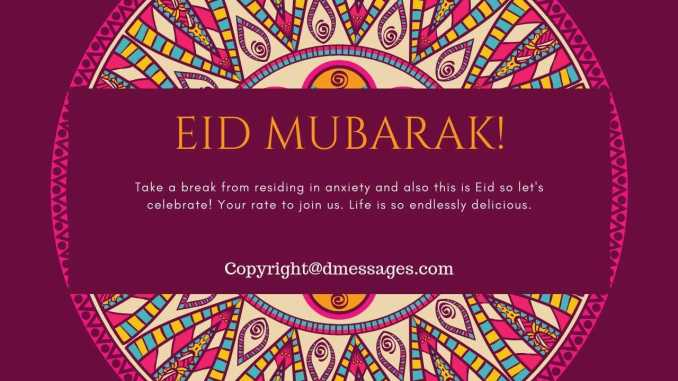 eid mubarak wishes message in hindi