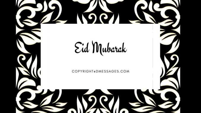 eid mubarak wishes text