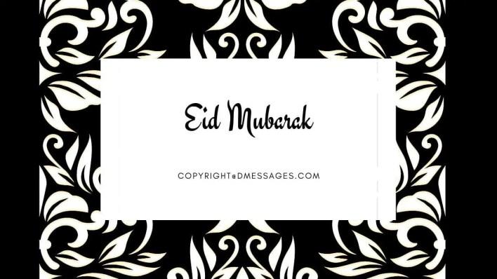 eid mubarak wishes text
