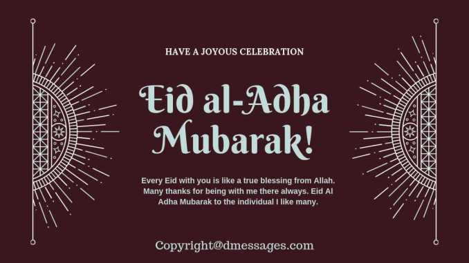 eid status