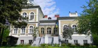 Музей Михайла Грушевського у Львові