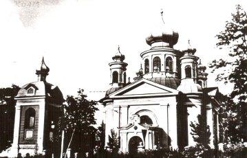 Церква св.Івана Богослова в м.Холмі