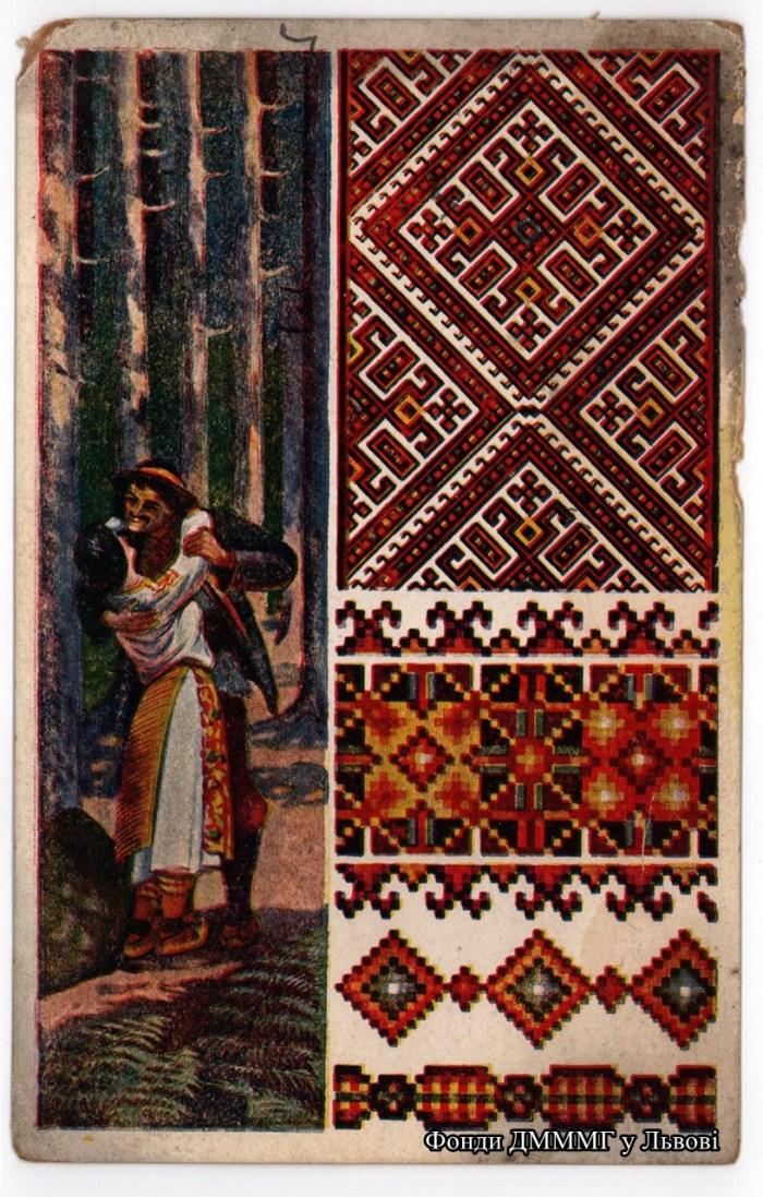Великодня поштівка (титул) адресована родині Микласевичів.