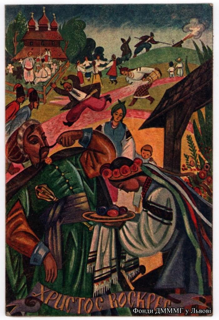 Великодня поштівка (титул) адресована Ксені Микласевич, 1942 р.
