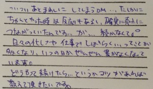 2015-02-10 17.24.23