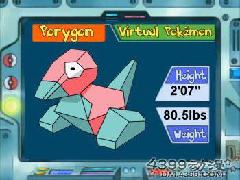 神奇寶貝動畫3D龍事件實錄-www.4399dmw.com 4399動漫網