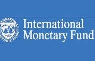 বিশ্ব অর্থনীতি গতিশীল হচ্ছে : আইএমএফ