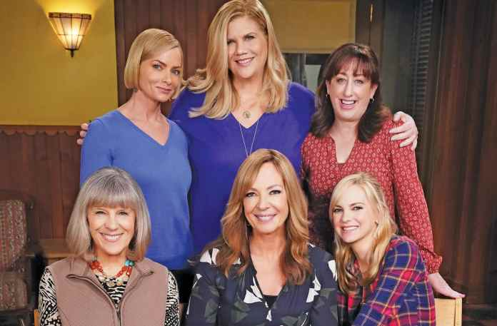 Mom TV Series Review - Sobriety is a Journey, in this case a Humorous one!