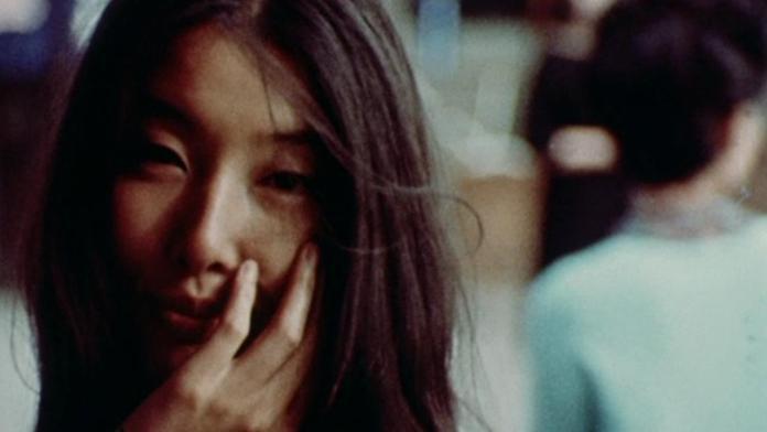 The Koumiko Mystery (1965) Dir. Chris Marker