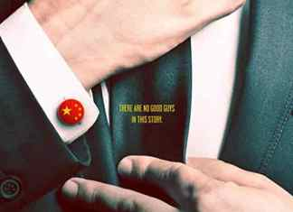 The China Hustle (2017 Documentary Film)