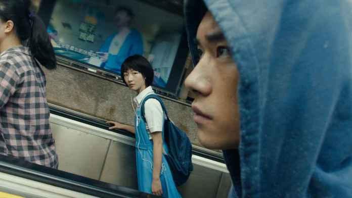 Better Days Shaonian de ni (2020 Film) Analysis - A Sense of Loss