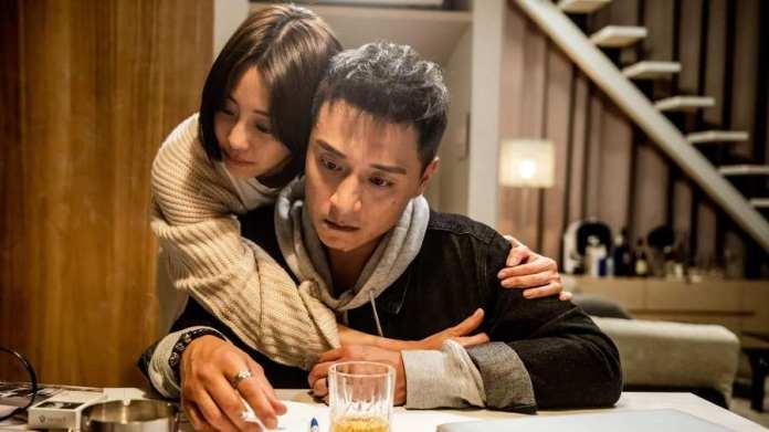 Gatao The Last Stray Summary & Ending Explained 2021 Chinese Netflix Film