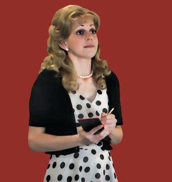 Katy Walton