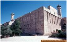Masjid E Khalil