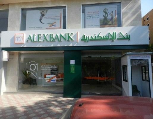 Alexbank branch in Egypt