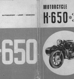 dnepr motorcycle wiring schematic [ 1984 x 1403 Pixel ]