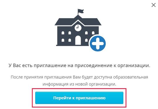Дневнике.ру добавить нескольких детей