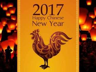 Годината на петела, китайски хороскоп, хороскоп за 2017