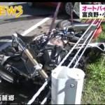 北海道でオートバイの事故相次ぐ。DNGJAPAN-NET