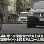 歌手・小金沢昇司容疑者まさかの酒気帯び。DNGJAPAN-NET