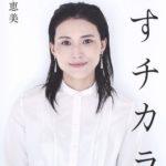宮崎謙介氏 USJデートを妻、金子氏に疑われる。DNGJAPAN-NET