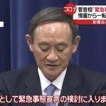 報道ステーション菅総理、ビジネス関係者の入国継続