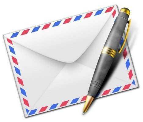 Письмо родителям директора одной из школ Сингапура