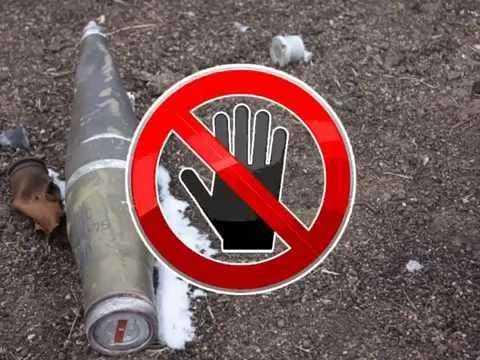 Внимание! Взрывоопасные предметы! Будьте осторожны!
