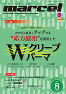 cover454