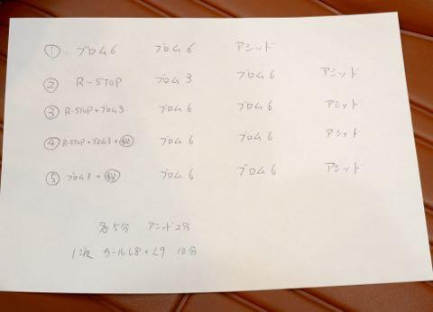DSC_4346