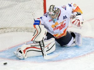 Ilya Samsonov - Courtesy of The Hockey Writers