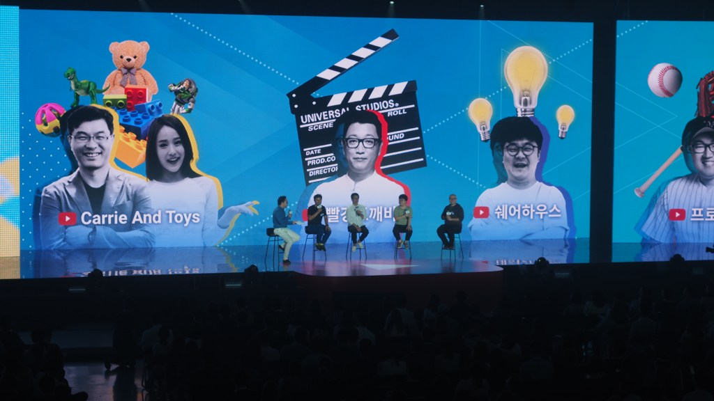Youtube BrandCast